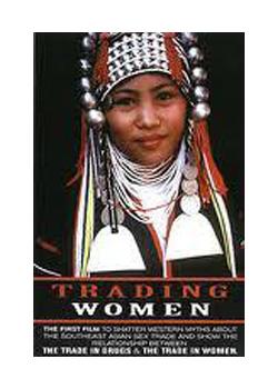 trading women